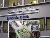بروتوكول تعاون بين مصلحتى الضرائب والجمارك والغرفة التجارية بالإسكندرية