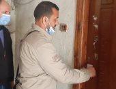 رفع 115 حالة إشغال وغلق وتشميع 7 مراكز دروس خصوصية بالبحيرة