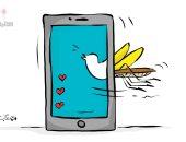 احذرو وسائل التواصل الاجتماعى فى كاريكاتير كويتى