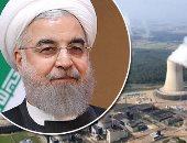 رئيس إيران يبلغ ماكرون فى اتصال هاتفى رفضه التفاوض على الاتفاق النووى