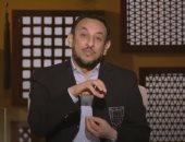 """الشيخ رمضان عبد المعز فى """"لعلهم يفقهون"""": المؤمن الحق لا ينشغل بقضايا الآخرين"""