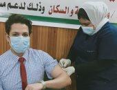 الصحة تبدأ اليوم تطعيم كبار السن وأصحاب الأمراض المزمنة بلقاح كورونا