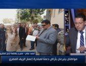 مصريان يتبرعان بأراض دعماً لمبادرة إعمار الريف المصرى