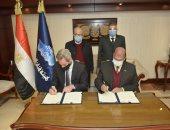 الفريق أسامة ربيع يشهد توقيع اتفاقية مع شركة نرويجية لإنشاء مجمع للاستزراع المائى