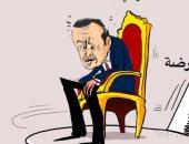 عرش أردوغان مهدد بالانهيار في كاريكاتير صحيفة سعودية