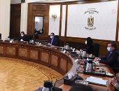 الحكومة: عرض استراتيجية تنمية الأسرة على رئيس الجمهورية وجار إنهاء تصورها الأخير