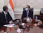 الحكومة: إطلاق 45 خدمة على منصة مصر الرقمية و1.3 مليون مستخدم حتى الآن