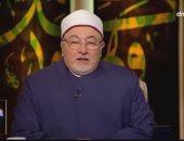 """خالد الجندى: ما يحدث اليوم تكريم لملوك مصر.. ويجب تسميته بـ""""موكب الوفاء"""""""