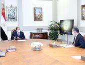 الرئيس السيسي يوجه بالتوسع فى برامج تأهيل الرائدات الريفيات