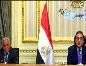 رئيس الوزراء: 23 مليار دولار حجم الاستثمارات الأمريكية فى مصر