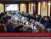 إعلاميون لـ تليفزيون اليوم السابع: لقاء وزير الخارجية تناول كل القضايا بلا تحفظ