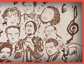 رسمة هتاكل صوابعك وراها.. سالى تقدم نجوم الفن والغناء فى طبق كشرى.. فيديو