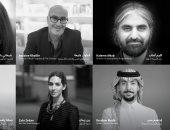 انطلاق مهرجان البحر الأحمر السينمائي بالسعودية 11 نوفمبر المقبل