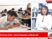 رسالة هامة من المدارس للطلاب.. وحقيقة رحيل إليو ديانج عن الأهلى.. فيديو