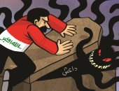 العراق يحكم سيطرته على داعش ويضعهم فى تابوت الموتى بكاريكاتير اماراتى