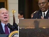 بايدن معلقا على الضربات الأمريكية: إيران لن تفلت من العقاب