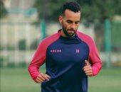 أحمد الشيمي ينتظم فى تدريبات المقاولون بعد التعافى من الإصابة