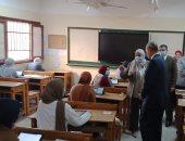 """غرفة عمليات تعليم القليوبية: أبرز الشكاوى كانت """"صعوبة الدخول على المنصة"""""""