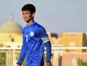 لاعب أسوان يغادر معسكر مباراة البنك الأهلي بعد استدعاء المنتخب