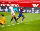 برشلونة ضد إشبيلية.. ديمبيلي يتقدم للبارسا بالهدف الأول.. فيديو