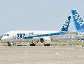 شركة طيران يابانية تقدم مجلات رقمية على متن طائراتها لخفض انبعاثات الكربون