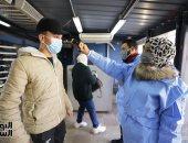 نصائح عامة للوقاية من فيروس كورونا.. تعرف عليها