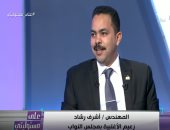 النائب أشرف رشاد: محتمل صدور قرارات برلمانية هذا الأسبوع بشأن قانون الشهر العقارى