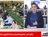"""مفاجأة عن صلاة التراويح فى رمضان.. وآخر كلام فى عقد احتراف مصطفى محمد """"فيديو"""""""