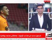 فرعون جديد فى ملاعب أوروبا.. مصطفى محمد يواصل الإبهار بالدورى التركى (فيديو)