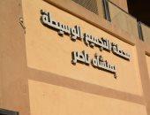 افتتاح مشروعات منظومة المخلفات الصلبة الجديدة بالقاهرة مارس المقبل