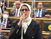 الصحة تغلق 107 منشآت طبية خاصة مخالفة فى 15 محافظة خلال أسبوعين