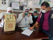 215237 طفلا مستهدفا للتطعيم ضد شلل الأطفال بدمياط
