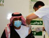 أمير منطقة حائل يتلقى الجرعة الأولى من لقاح كورونا بمركز المؤتمرات فى السعودية