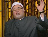 """خالد الجندى: اللى يقولك """"قولا واحدا"""" فى مسألة دينية """"اعرف أنه نصاب"""""""