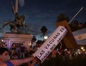 احتجاجات في الأرجنتين بسبب سوء توزيع لقاحات كورونا.. فيديو وصور