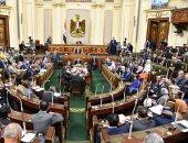 نص مشروع قانون إنشاء بوابة العمرة ..يقضى على السوق السوداء والسمسرة