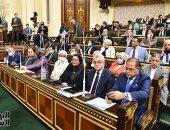 مجلس النواب يرفض مقترح تعديل مسمى مشروع قانون نقل الدم وتجميع البلازما