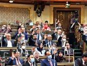 مجلس النواب يوافق على تعديلات قانون الجهاز المركزى للتنظيم والإدارة مبدئيا.. صور