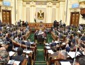 """""""تضامن النواب"""" توافق على مشروع قانون بشأن حقوق المسنين"""