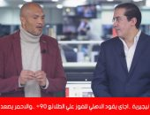 أحمد فوزي لـ تليفزيون اليوم السابع: الشناوي نجم ومندهش من تأخير إشراك ديانج