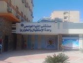 """طفرة كبيرة بمستشفيات المنيا الجامعية و""""الاستقبال والطوارئ"""" أهمها.. فيديو"""