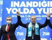 """""""نوردك مونيتور"""" يكشف صلة قيادى بالحزب الحاكم فى تركيا بجماعة إرهابية"""