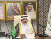مجلس وزراء اليمن يثمن دعم السعودية لمؤتمر المانحين