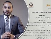 تطوير المركز الطبي بدار السلام استجابة لطلب النائب محمد تيسير مطر.. صور