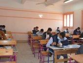 أخبار مصر.. غدا انطلاق الامتحان التجريبى لطلاب الثانوية العامة