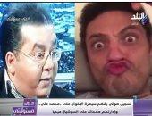 أحمد موسى يفضح سيطرة الإخوان على المقاول الهارب محمد على وإدارتهم صفحاته على السوشيال ميديا