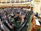 مجلس النواب يوافق على اتفاقية لإنشاء محطتين لتحلية مياه البحر برفح وبئر العبد