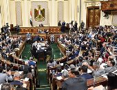 """لجنة """"خطة النواب"""" توافق على بيان وزير المالية بشأن تنفيذ برنامج الحكومة"""