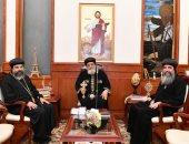 البابا تواضروس يلتقى عددا من الأساقفة على هامش انعقاد المجمع المقدس.. صور
