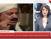 رانيا فريد شوقى تكشف مواقف الفنان يوسف شعبان الإنسانية: رفض يضربنى بالقلم
